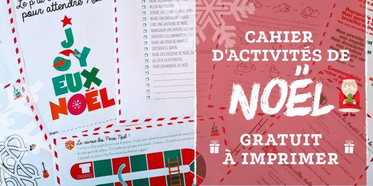 cahier d activités de Noël gratuit à imprimer