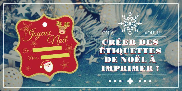 Etiquette Noël à personnaliser et imprimer